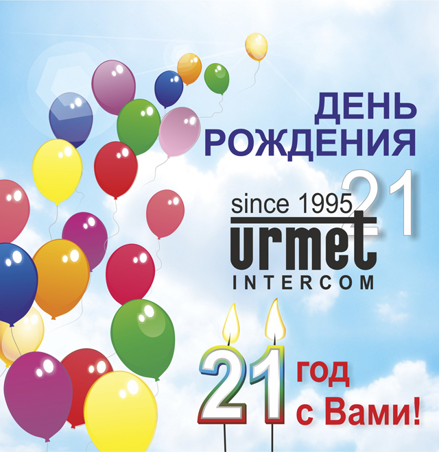 Urmet Birthday 21